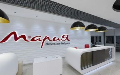 Магазин мебели для кухни Мария - личный кабинет: регистрация и вход