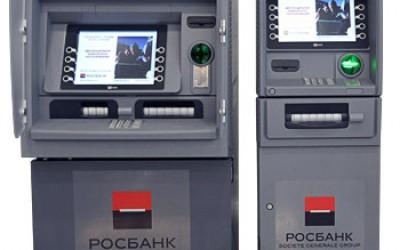 Клиенты Райффайзенбанка смогут вносить денежные средства в банкоматах Росбанка