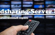Вход в личный кабинет на сайте cbilling.net: пошаговый алгоритм, возможности аккаунта