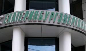 Личный кабинет Eens.ru: как зарегистрироваться, войти и пользоваться функциями