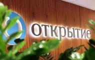 Личный кабинет НПФ Открытие (Лукойл-Гарант, РосГосСтрах): как авторизоваться, зарегистрироваться и пользоваться
