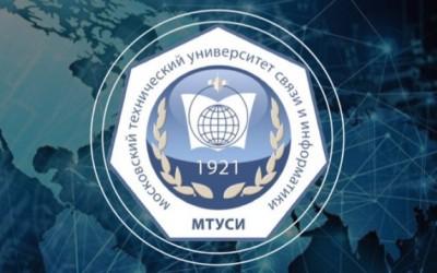 «МТУСИ (MTUCI)»: пошаговая регистрация на сайте