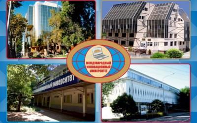 МИУ: регистрация личного кабинета, вход, функционал
