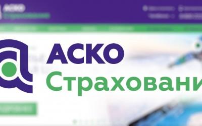 Личный кабинет АСКО-СТРАХОВАНИЕ: регистрация, авторизация и особенности взаимодействия с сервисом