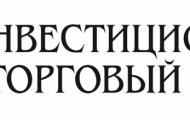 Личный кабинет ИТБ банка: преимущества для пользователей