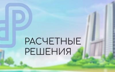 Sa.nko-rr.ru: регистрация личного кабинета, вход, функционал
