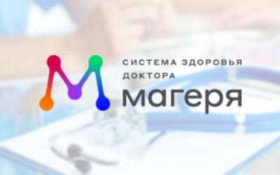 Личный кабинет официального сайта Магеря.ру