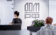 Социнвестбанк присоединен к Банку ДОМ.РФ