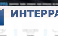 Личный кабинет Интерра: инструкция для входа в аккаунт, возможности сайта