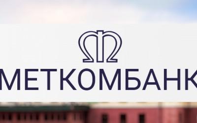 Личный кабинет Меткомбанк: возможности аккаунта, вход в персональный профиль