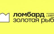 Личный кабинет на сайте ломбарда Золотая рыбка: инструкция для входа, преимущества компании