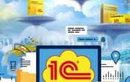 Личный кабинет сервиса Клауд для 1С: преимущества аккаунта, тарифы для пользователей