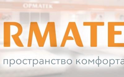 Личный кабинет Ormatek: авторизация, вход и функционал