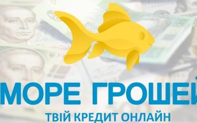 Море грошей: регистрация и вход в личный кабинет, функционал сервиса