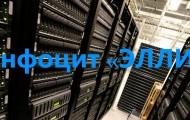 Личный кабинет на сайте infocit.ellis.ru: регистрация аккаунта, функционал профиля