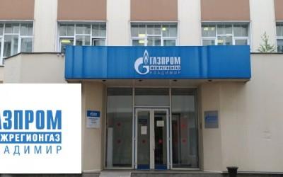 Личный кабинет физического лица на сайте vlrg.ru: правила регистрации, возможности аккаунта