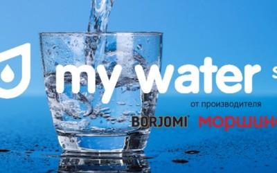 Личный кабинет на сайте mywatershop.ru: инструкция по регистрации, вход в аккаунт