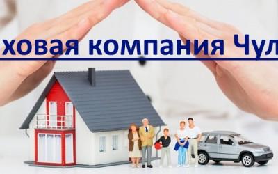 Личный кабинет Чулпан: правила регистрации, функции аккаунта