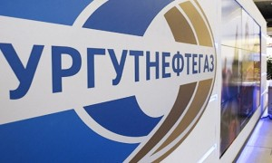 Личный кабинет НПФ Сургутнефтегаз: как зарегистрироваться и пользоваться пенсионными программами