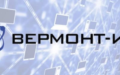 Vermont-It.ru – оформление и функции личного кабинета