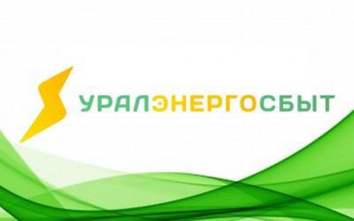 Личный кабинет «Уралэнергосбыт»: регистрация аккаунта, возможности сайта