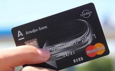 Дебетовые карточки от Альфа-Банка: разновидности, главные преимущества и отличия