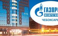 Личный кабинет на сайте gmch.ru: передача показания счетчиков, оплата услуг компании