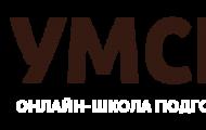 Личный кабинет УМСКУЛ: главные преимущества, вход в систему