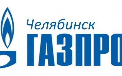 Личный кабинет Газком74.ру: алгоритм входа в аккаунт, возможности профиля