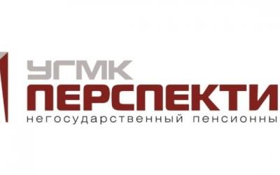 Личный кабинет на официальном сайте НПФ «УГМК – Перспектива»: инструкция для входа, функции аккаунта