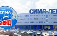Личный кабинет Сима-ленд: инструкция по регистрации, оформление заказа онлайн