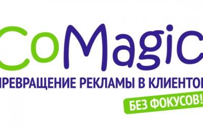 Вход в личный кабинет Комеджик: пошаговый алгоритм, функции аккаунта
