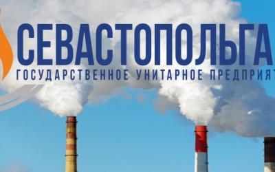 Личный кабинет Севгаз Севастополь: инструкция по регистрации, функционал персонального профиля