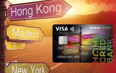 Хоум Кредит Банк выпустил премиальную карту для путешественников