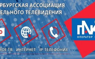 Личный кабинет П.А.К.Т.: регистрация, авторизация и особенности использования