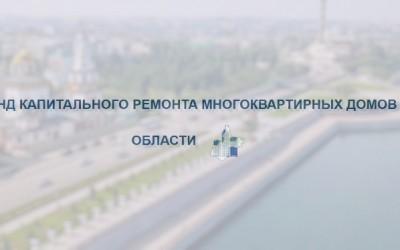 Fkr38.ru вход и регистрация личного кабинета