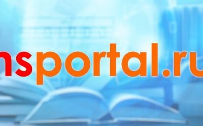 Правила оформления и входа в личный кабинет НС Портала для работников образования