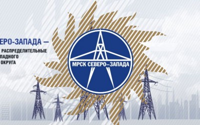 МРСК Северо-Запада: регистрация личного кабинета, вход, возможности