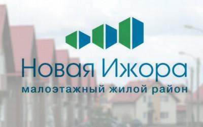 Izora.spb.ru – как зарегистрировать личный кабинет