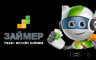 «Займер» узнал главные цели сбережений россиян