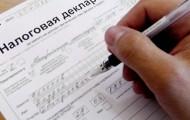 Налоговый вычет при покупке квартиры в ипотеку: документы и инструкция по получению
