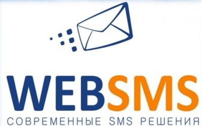 Вход в личный кабинет ВебСМС: пошаговая инструкция, возможности аккаунта