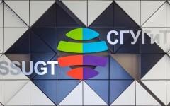 Личный кабинет СГУГиТ: функционал аккаунта, правила регистрации