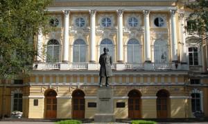 Личный кабинет РГПУ им. Герцена: вход в систему, возможности аккаунта