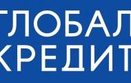 Личный кабинет Глобал кредит: инструкция для входа, функционал аккаунта