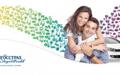 Личный кабинет ИнГосСтрах: регистрация, авторизация и особенности использования сервиса