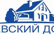 Личный кабинет управляющей компании Невский дом: алгоритм регистрации, функционал персонального профиля