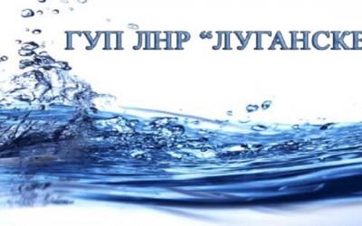 Личный кабинет Лугансквода: регистрация, авторизация и функционал