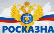Можно ли создать личный кабинет на сайте Росказна: получение ЭЦП онлайн