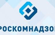 Личный кабинет Роскомнадзор: вход в аккаунт, функционал профиля